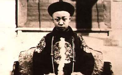 宣统爱新觉罗・溥仪