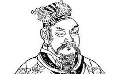 汉景帝刘启