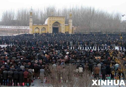 维吾尔族古尔邦节-少数民族节庆
