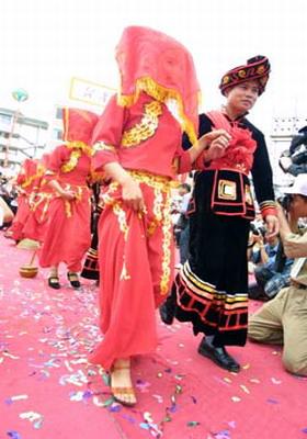 壮族双喜节-民族节日