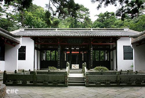 中国著名的书院-古代