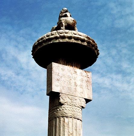 石柱-陵墓工程
