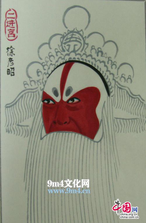 名家流派脸谱赏析――紫脸忠臣徐彦昭-京剧专栏
