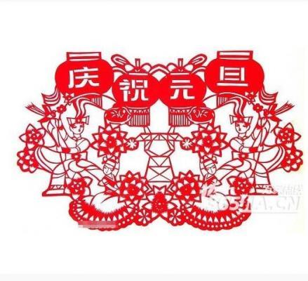元旦节---公历1月1日
