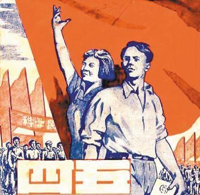 五四青年节--一个为纪念五四运动的节日